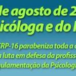 27 de agosto – Dia da Psicóloga e do Psicólogo