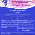 Dia Internacional da Mulher: CRP-16 promove debate sobre feminicídio e direitos sexuais reprodutivos
