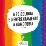 Contra a homofobia e preconceitos, o CFP realiza mesa online nesta sexta, 22