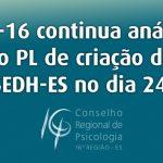 CRP-16 cancela reunião sobre análise do PL de criação da SEDH-ES