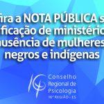 Confira a NOTA PÚBLICA sobre a unificação de ministérios e a ausência de mulheres, negros e indígenas