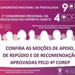 4º Corep aprova 7 moções de apoio, de repúdio e de recomendação