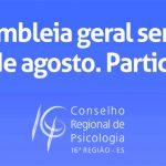 Assembleia geral de prestação de contas será dia 20 de agosto
