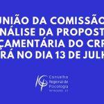 Comissão de Análise da Proposta Orçamentária do CRP-16 se reúne nesta quarta-feira, 13