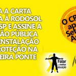 Confira a Carta Aberta à Rodosol e à ARSP solicitando a instalação de redes de proteção na Terceira Ponte