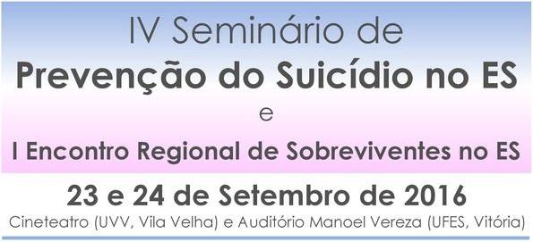 Inscreva-se para o IV Seminário de Prevenção do Suicídio no ES