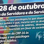 Confira a homenagem do CRP-16 às psicólogas/os do serviço público