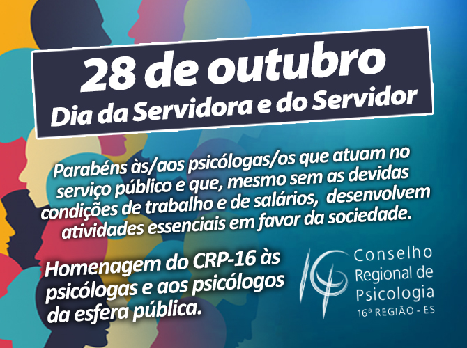 crp_servidor3