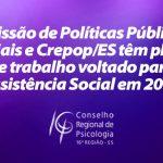 CRP-16 terá forte atuação voltada às/aos profissionais da Assistência Social em 2017