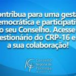 Veja como contribuir para uma gestão democrática e participativa do seu Conselho
