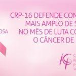CRP-16 defende conceito mais amplo de saúde no mês de luta contra o câncer de mama