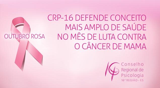 crp_rosa17_destaque