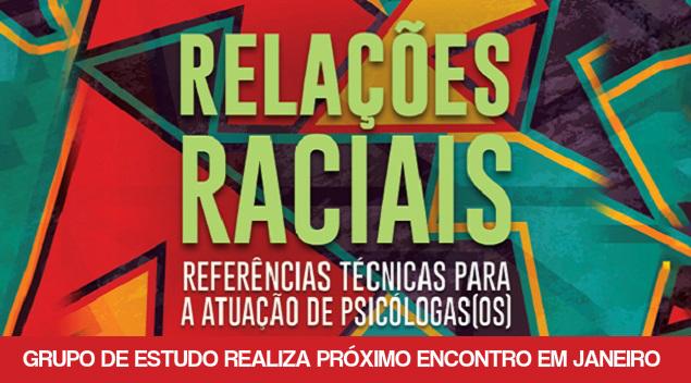 20170926-relacoes-raciais-3_JANERIO