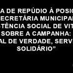 """NOTA DE REPÚDIO À POSIÇÃO DA SECRETÁRIA MUNICIPAL DE ASSISTÊNCIA SOCIAL DE VITÓRIA SOBRE A CAMPANHA """"NATAL DE VERDADE, SERVIDOR SOLIDÁRIO"""""""