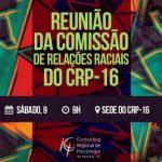 Participe da reunião da Comissão de Relações Raciais