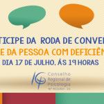 """Participe da roda de conversa """"Saúde da Pessoa com Deficiência"""""""