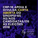 CRP-16 apoia e divulga carta aberta do Sindpsi-ES com demandas da categoria para as/os candidatas/os às eleições de 2018