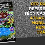 CFP publica referências técnicas para atuação profissional na mobilidade urbana