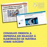 Comissão de Saúde do CRP-16 orienta jornalista em matéria sobre suicídio
