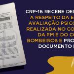 Concurso da PM e dos Bombeiros: CRP-16 protocola Notícia de Fato no MPES apontando indícios de irregularidades na aplicação da avaliação psicológica