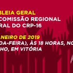 Assembleia geral elege Comissão Regional Eleitoral do CRP-16