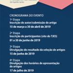 Participe da 3º Jornada Científica do Fórum de Assistentes Sociais e Psicólogos do Poder Judiciário do ES