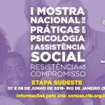 CFP organiza I Mostra Nacional de Práticas em Psicologia no SUAS