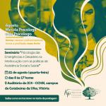 #MêsdaPsicologia: Seminário Psicologia das Emergências e Desastres será dia 21. Participe!