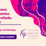 Mês da Psicóloga e do Psicólogo será comemorado com série de eventos gratuitos