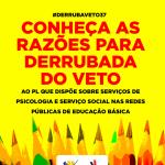 Conheça as razões para derrubada do veto ao PL que prevê Psicologia e Serviço Social na rede pública de ensino