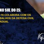 Chuvas no Sul do ES: Conselho colabora com os trabalhos da Defesa Civil Estadual