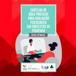 CFP lança cartilha com recomendações para Avaliação Psicológica durante a pandemia da Covid-19
