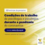CFP realiza pesquisa sobre condições de trabalho da categoria no contexto da pandemia